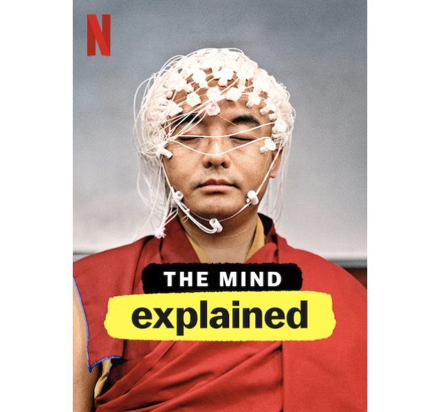 N | THE MIND explained